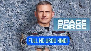 Space Force 2020 Season 1